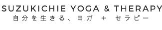 SUZUKICHIE YOGA & THERAPY